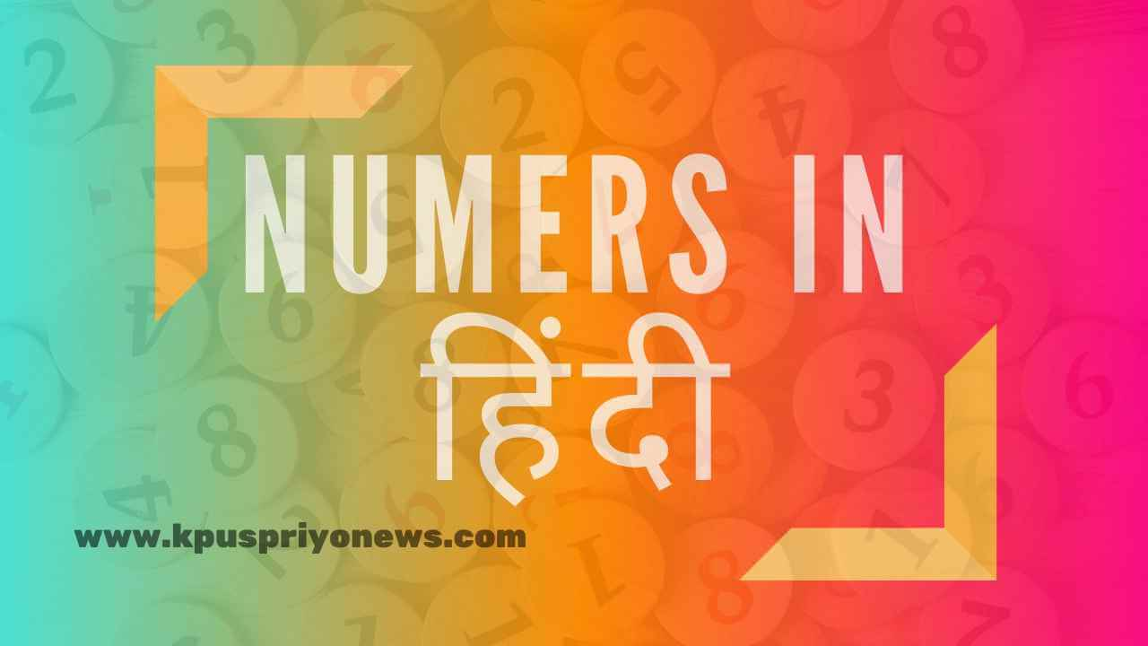 Numers-in-Hindi-featured-image