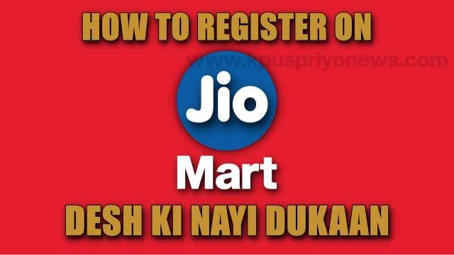 How to register on JioMart