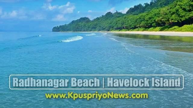 Havelock Island - Radhanagar Beach