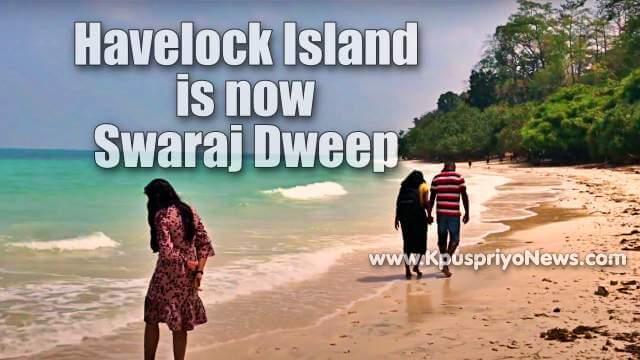 Havelock Island - swaraj dweep