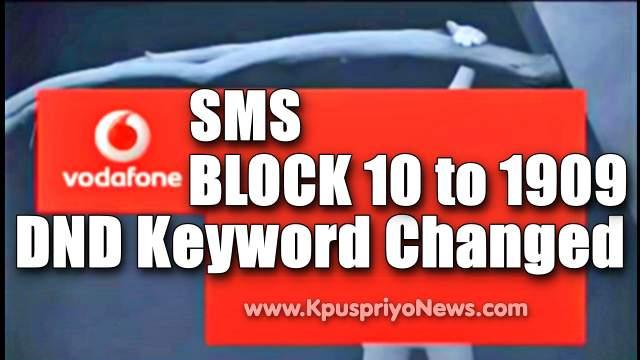 Vodafone New DND keyword