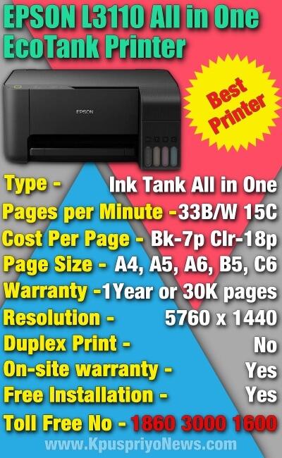 EPSON L3110 EcoTank All in One Printer info graphic