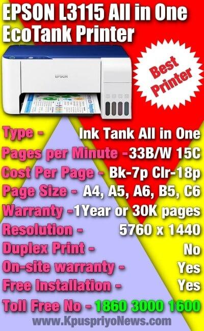EPSON L3115 EcoTank All in One Printer info graphic