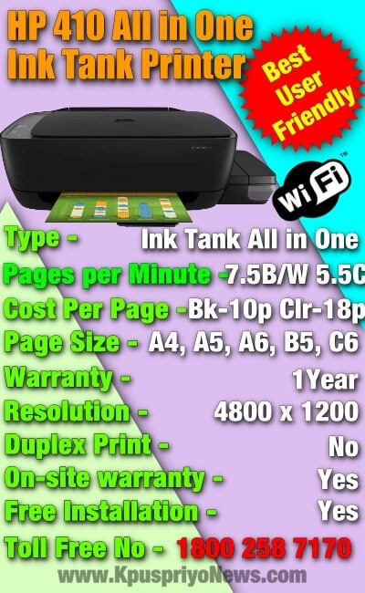 HP 410 Ink Tank WiFi All in One printer info graphic