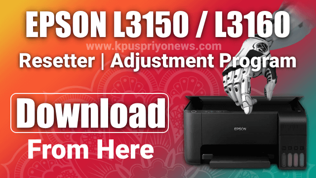 EPSON-L3150-L3160-Resetter-Download