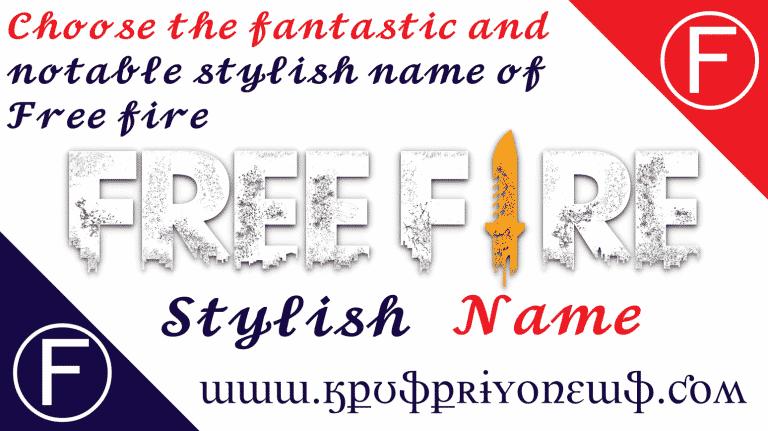 Free-Fire-Stylish-Name