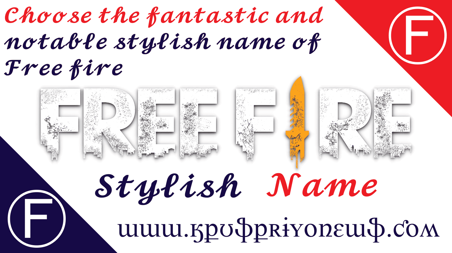 Free-Fire-Stylish-Name